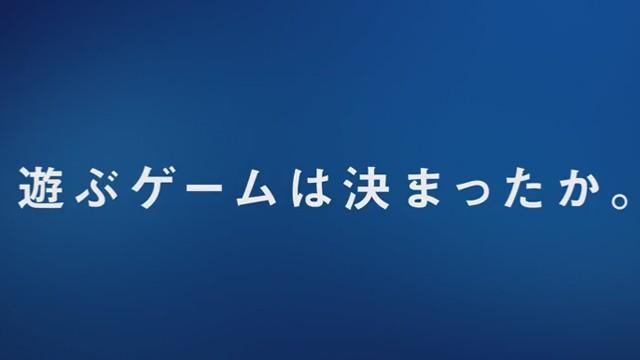 PSハードで発売される2015年春/夏のラインナップ紹介動画が公開