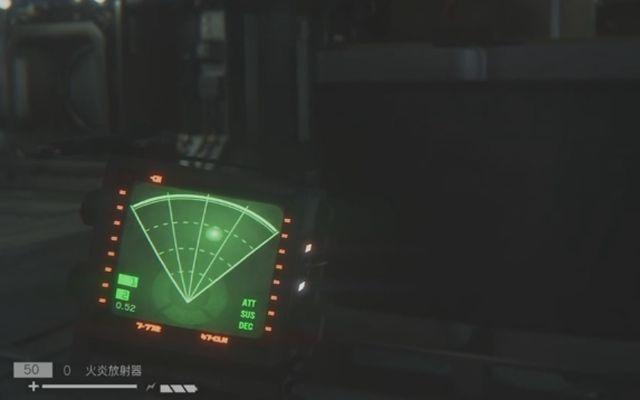 「エイリアン アイソレーション」のサバイバルモードを紹介したゲームプレイムービーが公開