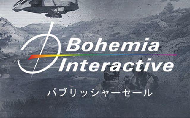 """Steamにて、「Arma 3」など""""Bohemia Interactiveパブリッシャーセール""""が開始"""