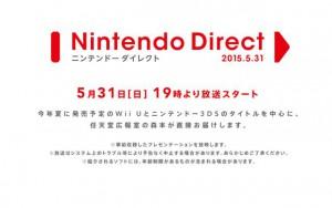 Nintendo Direct 2015.5.31