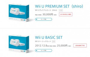 Wii U ベーシックセット