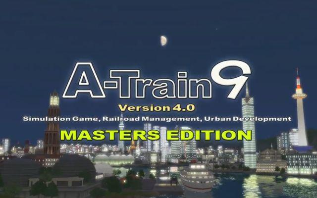 「A列車で行こう9 Version4.0 マスターズ」のオープニングムービーが公開