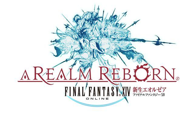 PS4版「ファイナルファンタジーXIV スターターパック」が4日間限定で無料配信開始