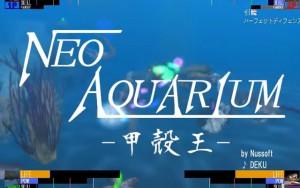 NEO AQUARIUM -甲殻王-