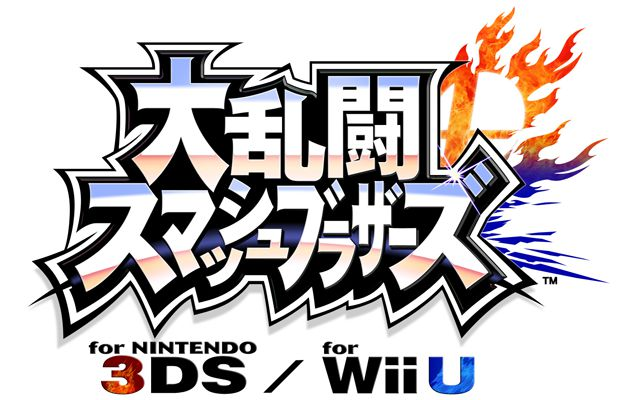"""「大乱闘スマッシュブラザーズ for Wii U/ 3DS」に""""ベヨネッタ""""の参戦が決定"""