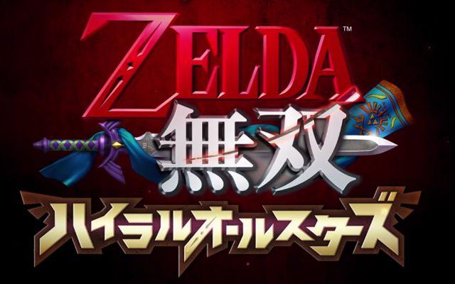 「ゼルダ無双 ハイラルオールスターズ」のPV第1弾が公開、発売日が2016年1月21日に決定