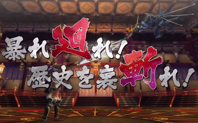 "「戦国BASARA4 皇」の""TVCM15秒Ver.""が公開"