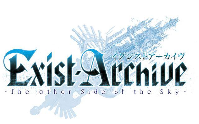 「イグジストアーカイヴ」の発売日が2015年12月17日に延期