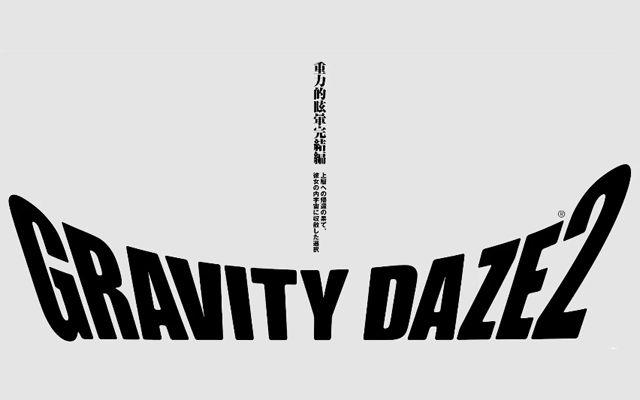 "「GRAVITY DAZE 2」のスペシャルアニメーション""Ouverture""が公開"