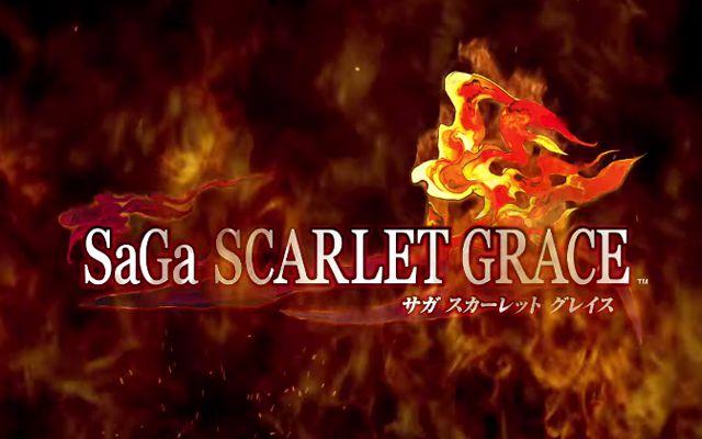 「サガ スカーレット グレイス」のゲームシステム紹介映像が公開