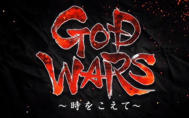 Steam版「GOD WARS 日本神話大戦」の配信日が6月14日に決定