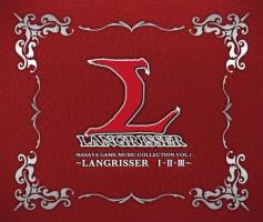 メサイヤ ゲームミュージックコレクション VOL.1 ~ラングリッサーI・II・III~