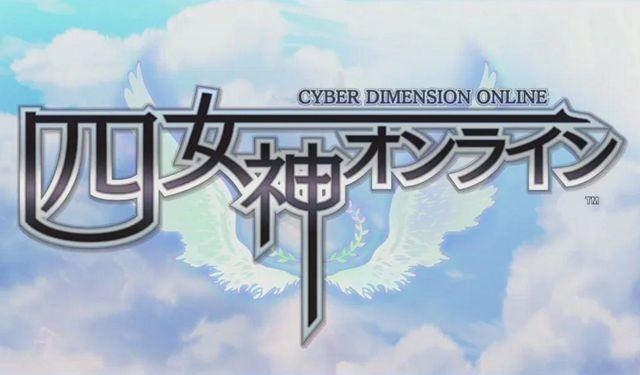 「四女神オンライン」の公式サイトが公開