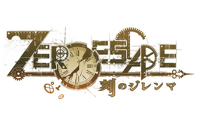 「ZERO ESCAPE 刻のジレンマ」のSteam/Vita/3DSそれぞれの実機映像が公開