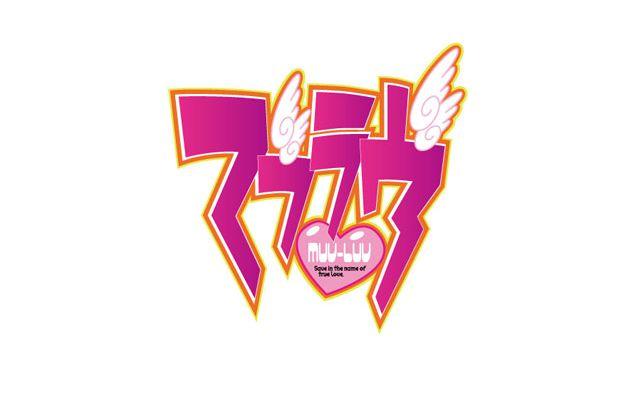 Steam版「マブラヴ」の配信日が7月15日に決定、日本語吹き替えおよび字幕有り