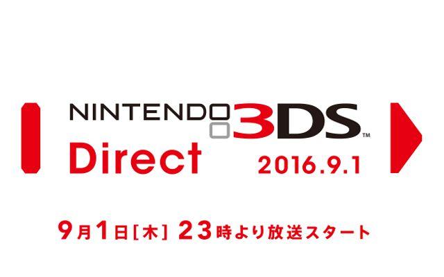 Nintendo Direct 2016.9.1