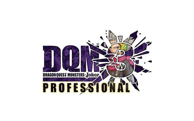 「ドラゴンクエストモンスターズ ジョーカー3 プロフェッショナル」のプロモーション映像とTVCMが公開