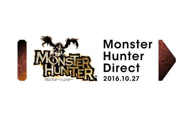 """""""モンスターハンター""""シリーズの最新情報を伝える「モンスターハンター Direct」が10月27日20時に配信決定"""