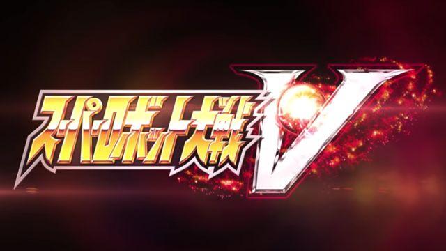 PS4/Vita向けにシリーズ最新作「スーパーロボット大戦V」の発売が2017年2月23日に決定、第1弾PVも公開