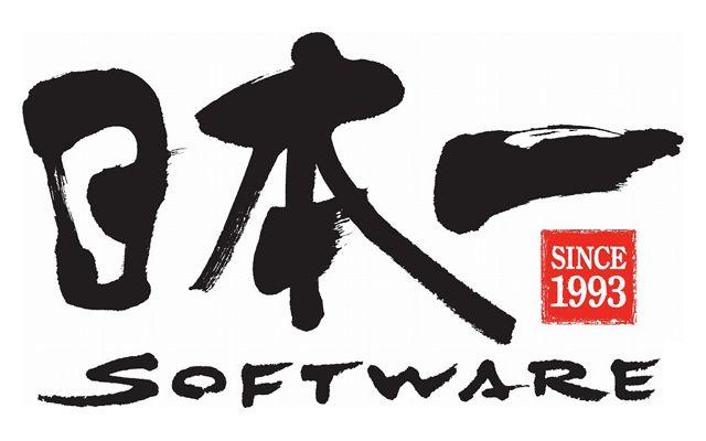 日本一ソフトウェア