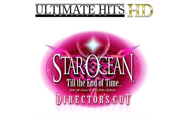 PS4向け「ULTIMATE HITS HD スターオーシャン3 ディレクターズカット」がDL専用タイトルとして発売決定