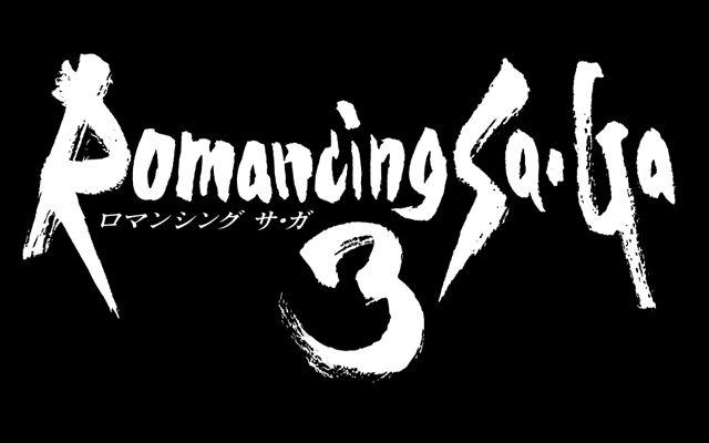 リマスター版「ロマンシング サガ3」各ストアにて半額以下のセールが開始