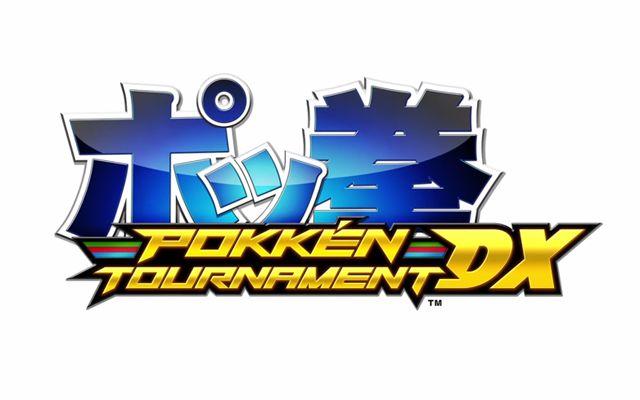 ポッ拳 POKKÉN TOURNAMENT DX