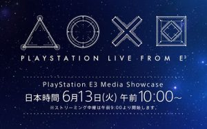 PlayStation E3 Media Showcase