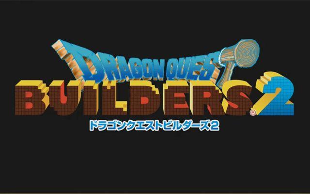 「ドラゴンクエストビルダーズ2」のディレクター新納一哉氏がスクウェア・エニックスを退社した事を報告