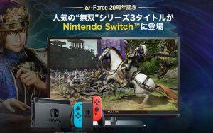Nintendo Switch版 真・三國無双7 Empires