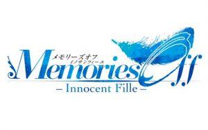 メモリーズオフ-Innocent Fille-