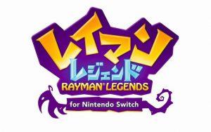 レイマン レジェンド for Nintendo Switch