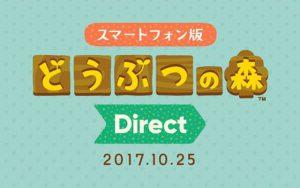 どうぶつの森 Direct