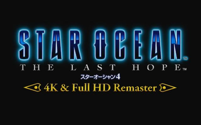 スターオーシャン4 THE LAST HOPE 4K&Full HD Remaster
