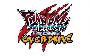 ファントムブレイカー:バトルグラウンド オーバードライブ