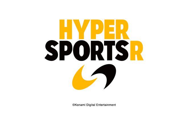 ハイパースポーツ R