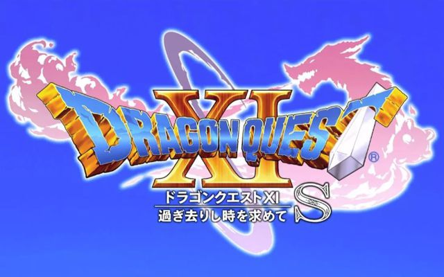 Steam/PS4/Xbox One版「ドラゴンクエストXI S」の発売日が12月4日に決定