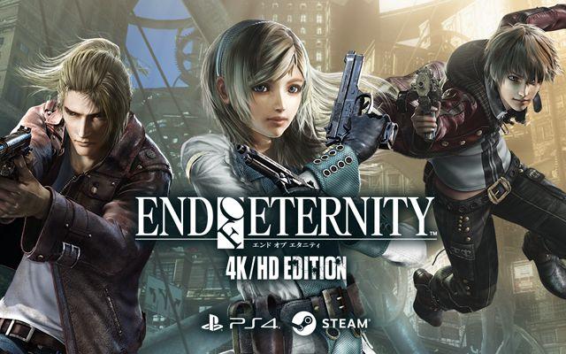 エンド オブ エタニティ 4K/HD EDITION