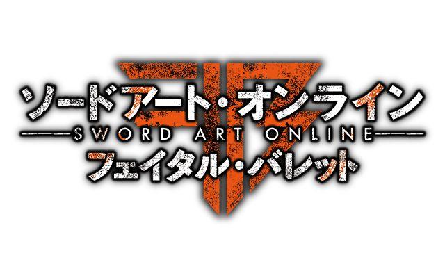 ソードアート・オンライン フェイタル・バレット COMPLETE EDITION