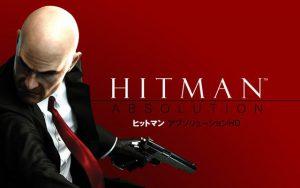 ヒットマン:アブソリューション HD