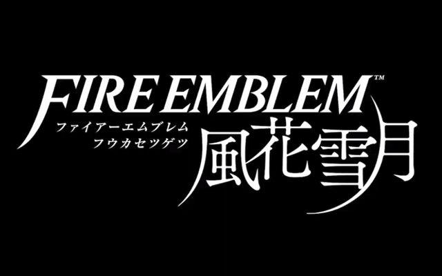 「ファイアーエムブレム 風花雪月」のE3 2019出展映像が公開