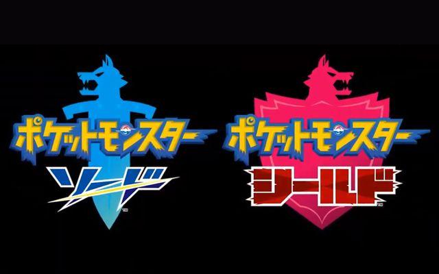 「ポケットモンスター ソード・シールド」の紹介映像およびTVCM第2弾が公開