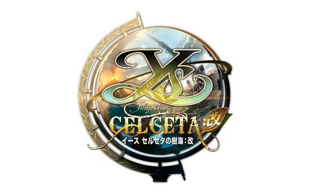 PS4版「イース セルセタの樹海:改」の発売日が2019年5月16日に決定