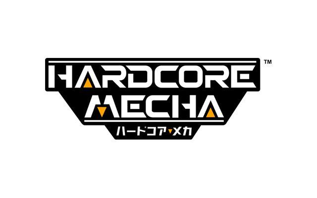 ハイスピードメカアクション「HARDCORE MECHA」が2019年夏配信決定