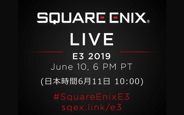 スクウェア・エニックス、E3プレスカンファレンス「Square Enix Live E3 2019」のライブストリーミングを告知。開始は6月11日10時