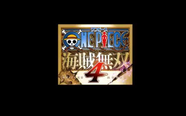 ONE PIECE 海賊無双4