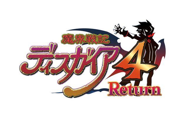 PS4/Nintendo Switch版「魔界戦記ディスガイア4 Return」のプロモーションムービーが公開