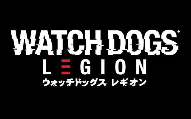 「ウォッチドッグス レギオン」のストーリートレーラーおよび発売後のコンテンツやシーズンパスを紹介するトレーラーが公開