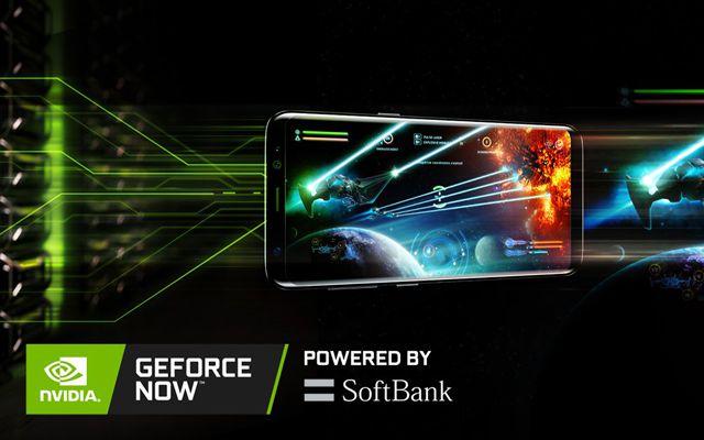 クラウドゲーミングサービス「GeForce NOW」の日本版はソフトバンクと協業、ベータテストの参加者を募集開始