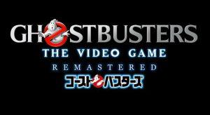 ゴーストバスターズ:ザ・ビデオゲーム リマスタード